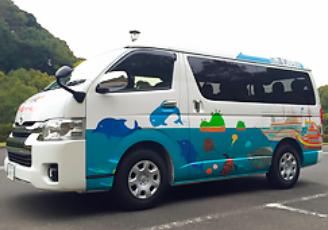 shuttlecar